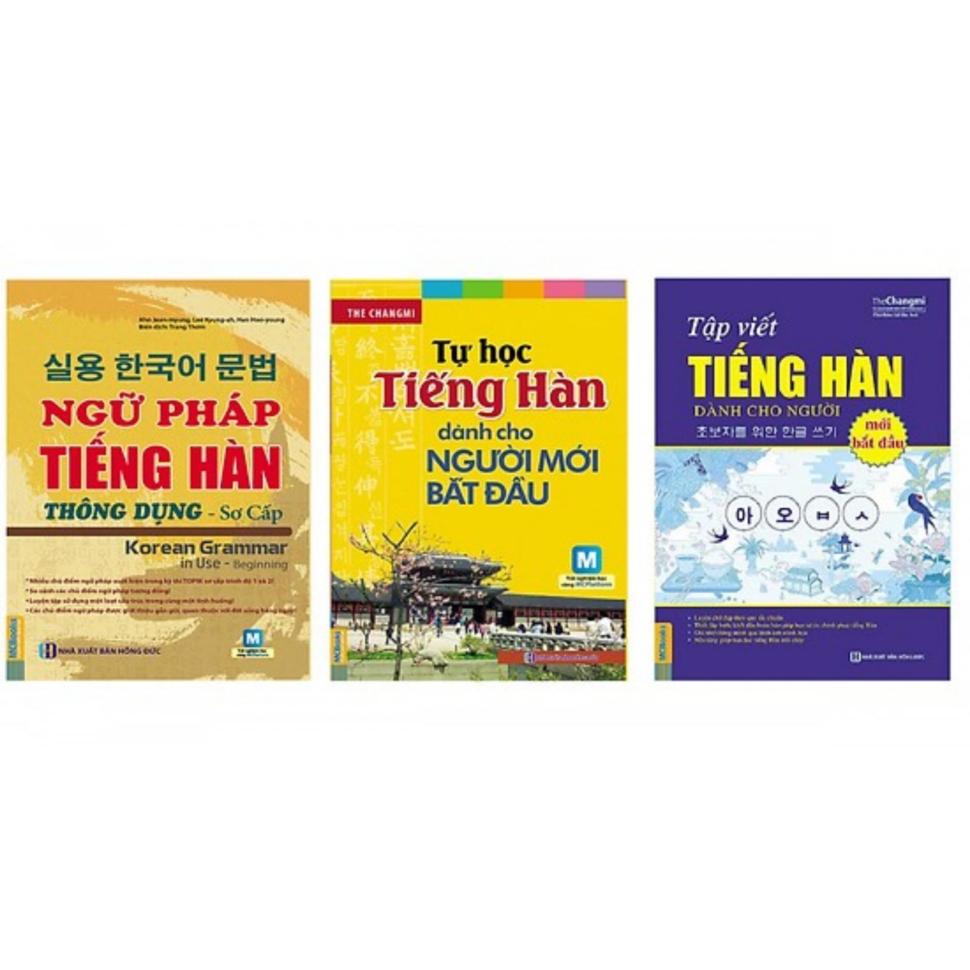 Mua Combo tự học tiếng hàn cho người mới học gồm ngữ pháp tiếng hàn thông dụng sơ cấp, tự học tiếng hàn cho người mới bắt đầu, tập viết tiếng hàn cho người mới bắt đầu