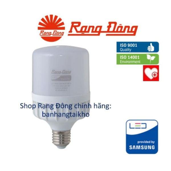 Bóng Đèn Led Trụ 30W Rạng Đông - Samsung Chipled