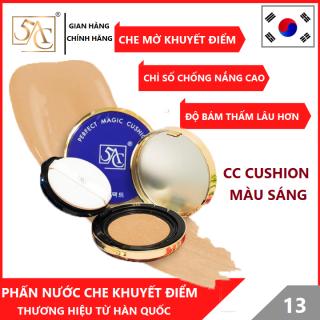 Phấn nước Hàn Quốc 5AC màu sáng (Mã 13) thumbnail