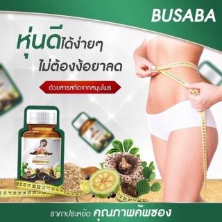 Khữ Mỡ Busaba (Chính hãng) thumbnail