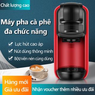 Máy pha cà phê đa năng máy pha coffee dùng được với bột, viên nén nespresso DG Nestle gia dụng pha nhanh cà phê buổi sáng Angel wings thumbnail