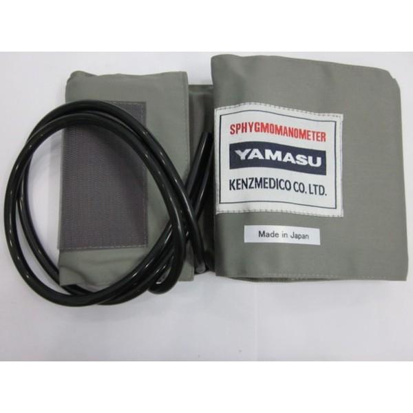 Nơi bán Máy đo huyết áp cơ bắp tay Yamasu Made in Japan ko gồm ống nghe