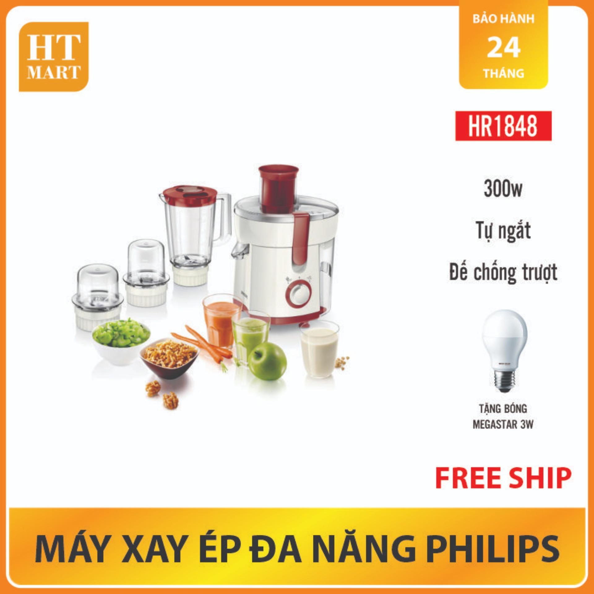 Mã Khuyến Mại Máy Xay ép đa Năng Philips HR1848 - 300W, 3 Cối Xay, 1 Cối ép - Bảo Hành 24 Tháng