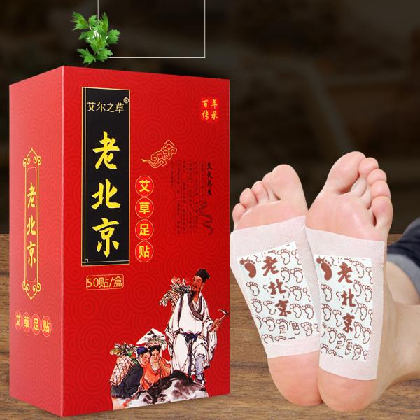 Hộp 50 Miếng Dán Chân Ngải Cứu Thải Độc Đông Y Lão Bắc Kinh