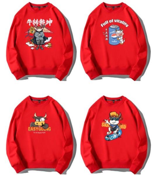 Áo Sweater Nam Nữ Tay Dài, Chất Liệu Da Cá, Phối Màu in Hình Tết 2021 Trẻ Trung Độc Đáo Siêu Hot