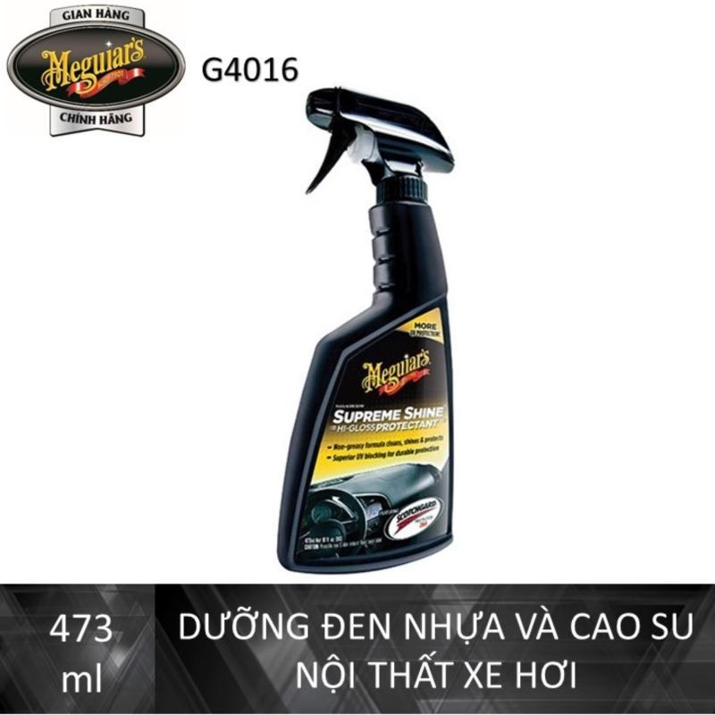 Meguiars Dưỡng đen nhựa, cao su nội thất - độ bóng cao - Supreme Shine Protectant - G4016, 473 ml