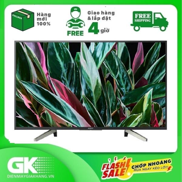Bảng giá Smart Tivi Android Sony Full HD 43 inch KDL-43W800G - Bảo hành 2 năm. Giao hàng & lắp đặt trong 4 giờ