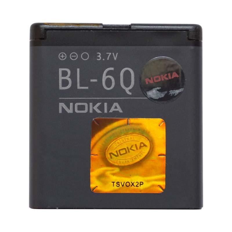 Lazada Khuyến Mãi Khi Mua Pin Cho Nokia 6700 Classic (BL-6Q) Dung Lượng 970mAh Zin Máy