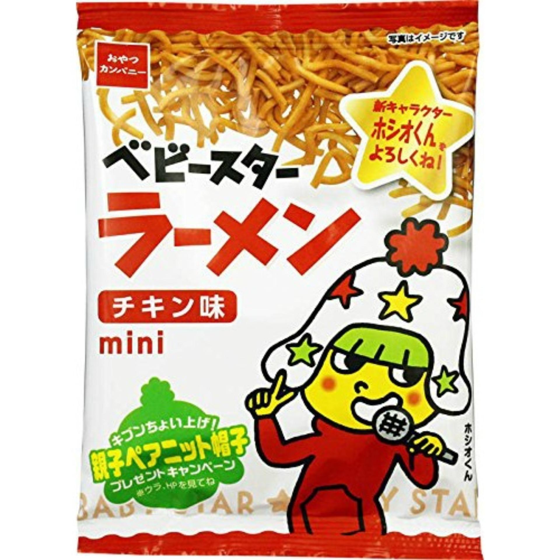 Snack Mini Ramen vị Thịt gà