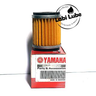 Lọc Nhớt Xe Máy Yamaha ( EXCITER 135-150 , FZ-150, SIRIUS, JUPITER, R15, MT15, TFX...) thumbnail