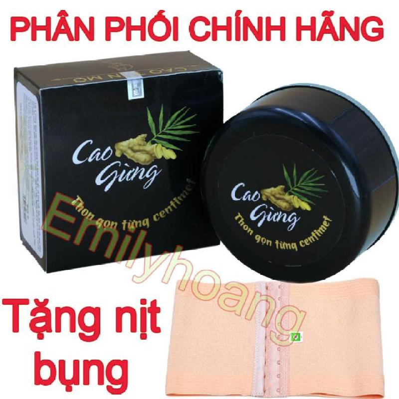 Kem tan mỡ Cao Gừng Cát Tường giúp tan mỡ bụng bắp tay đùi... Tặng kèm gen nịt bụng - 200 gram nhập khẩu