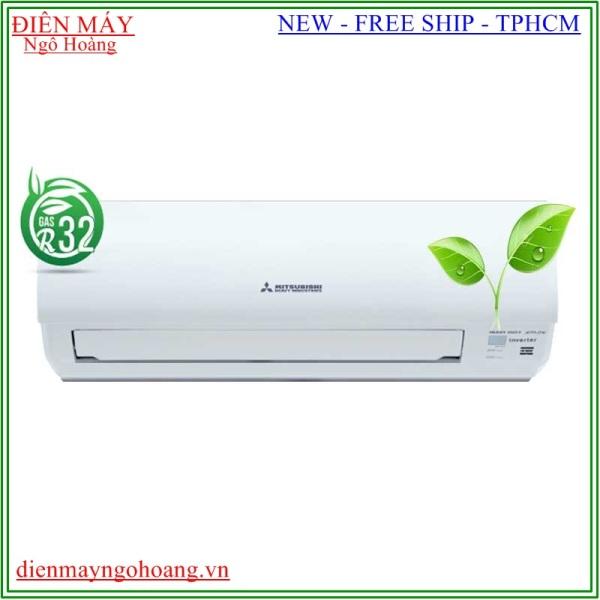 Máy lạnh Mitsubishi Heavy SRK13YXP-S5/SRC13YXP-S5 (1.5Hp) Inverter Gas R32( Miễn phí giao hàng TPHCM-Ngoại tỉnh liên hệ 0909402479)