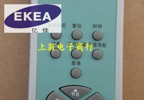 Suitable for TCL Ace TV Remote Control R75T