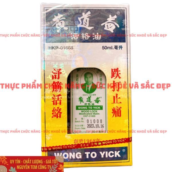 Dầu Hoàng Đạo Ích WONG TO YICK Wood Lock Medicated Balm 50ml - Nhập Khẩu Chính Hãng Hong Kong - Seal Bóng Chiếu nhập khẩu