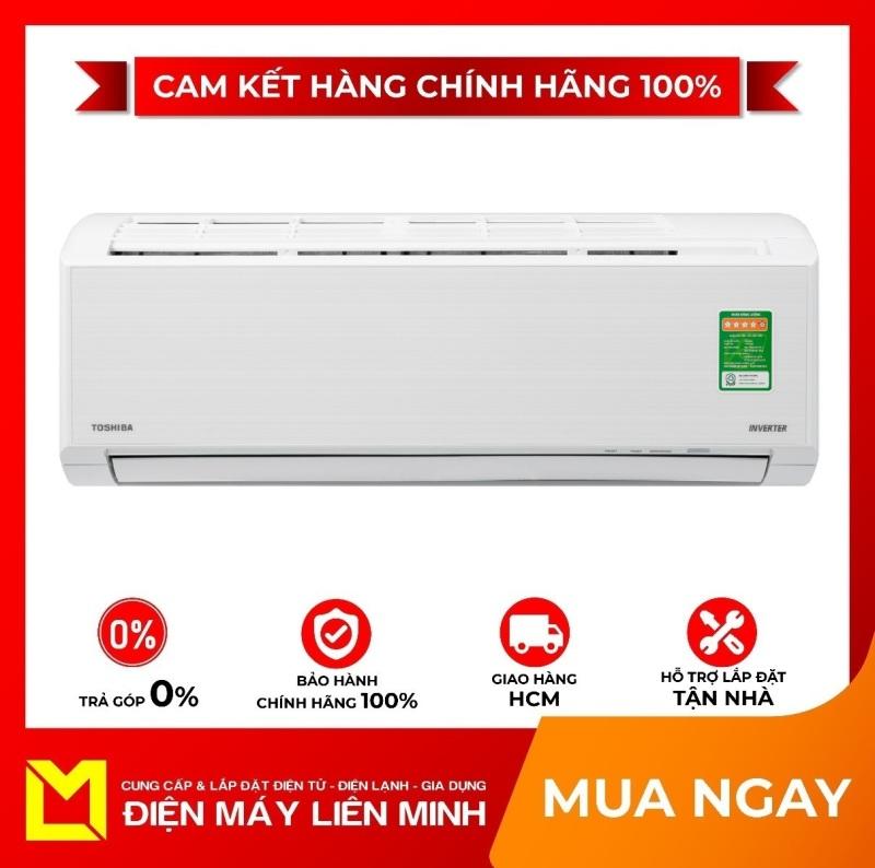 Bảng giá Máy lạnh Toshiba Inverter 1 HP RAS-H10D2KCVG-V Mới 2020 - Hẹn giờ tắt Chế độ chỉ sử dụng quạt - không làm lạnh Chức năng hút ẩm Làm lạnh nhanh tức thì, giao hàng miễn phí HCM