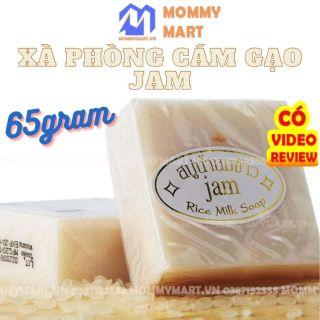 Xà phòng cám gạo Jam Thái Lan 65g nguyên liệu từ thiên nhiên sạch thơm an toàn cho làn da của bạn ST31 - Mommymart thumbnail