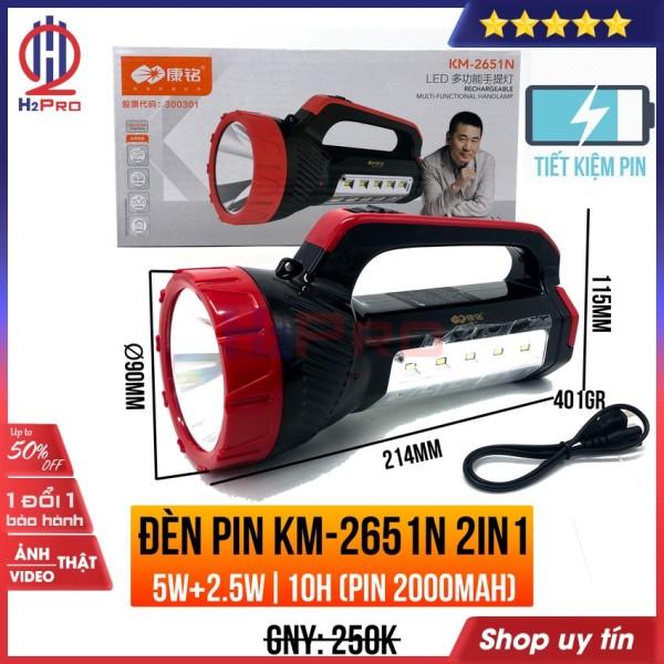 Đèn pin đa năng 2 trong 1 Suntek KM-2651N H2Pro siêu sáng 5+2.5W, 10h sử dụng liên tục (1 chiếc), đèn pin cầm tay siêu sáng đa năng tích hợp đèn bàn 25 LED