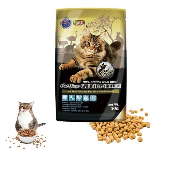 Thức ăn cho mèo Cat Glory gói 50g, Bổ sung dinh dưỡng, Hỗn hợp Omega 3 và 6 giúp lông bóng mượt, khỏe mạnh, Thức ăn khô cao cấp cho mèo