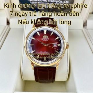 Đồng hồ nam Orient Màu đỏ JAPAN Kính cường lực tráng Sapphire ( máy pin kim trôi ) thumbnail