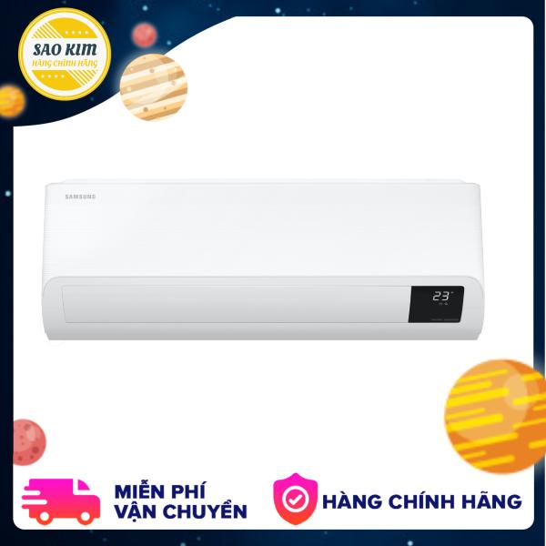 Bảng giá Máy lạnh Samsung AR18TYHQASINSV (2.0Hp) Inverter