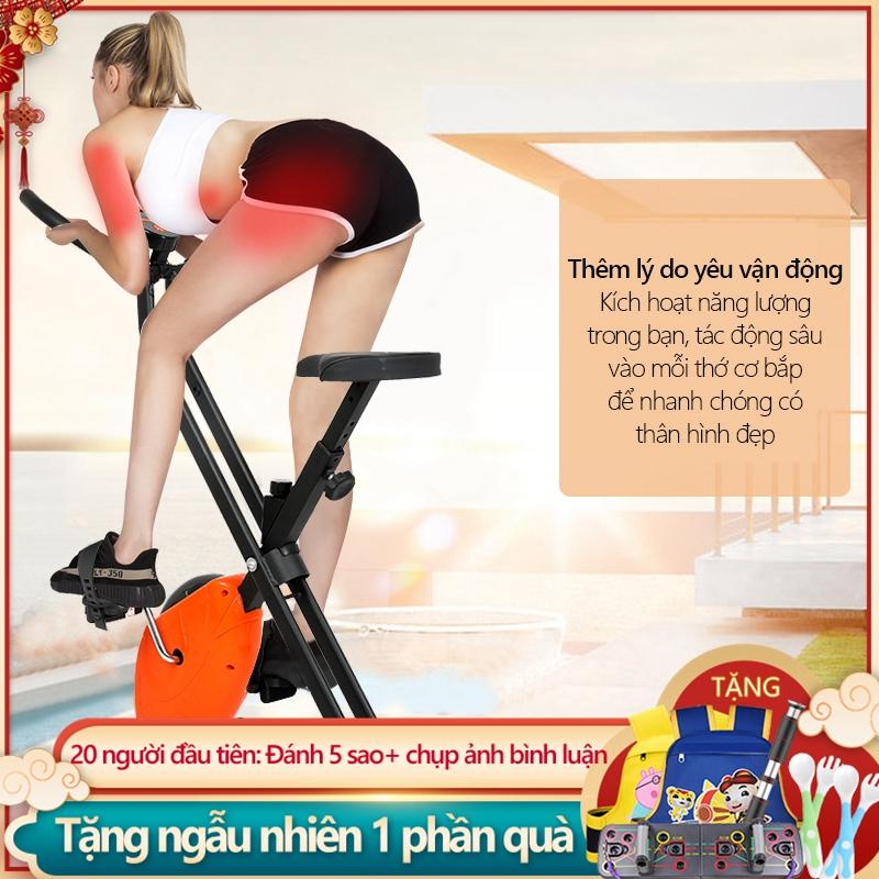 Máy đạp bước máy tập gym có thể gấp gọn dụng cụ tập thể hình nam nữ tại nhà Our shopping home