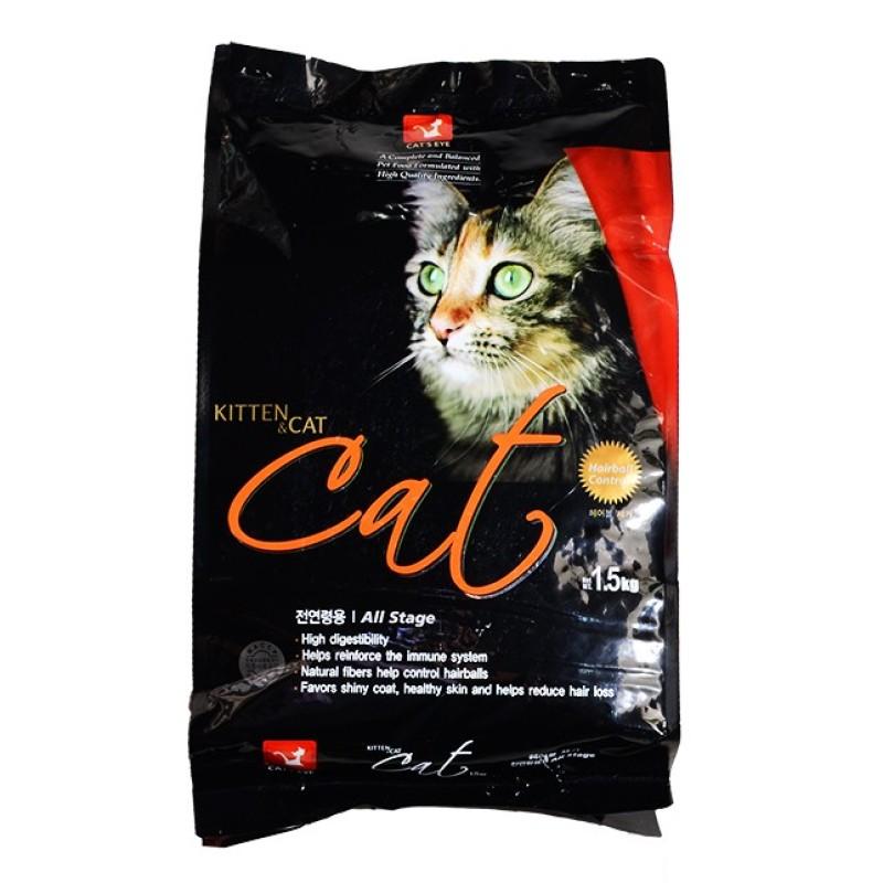 Thức ăn hạt cao cấp cho Mèo Cats eyes Đóng gói túi zip