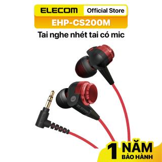 Tai nghe có mic ELECOM EHP-CS200M Hàng chính hãng - Bảo hành 12 tháng thumbnail