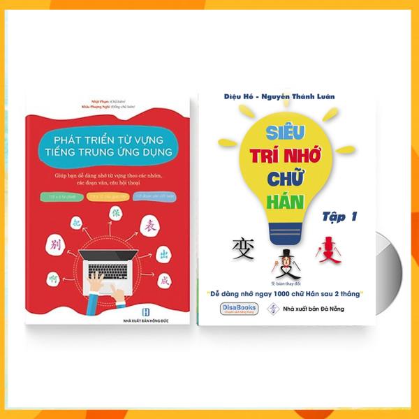 Mua Combo 2 sách: Siêu trí nhớ chữ Hán tập 01 (In màu, có Audio nghe) + Phát triển từ vựng tiếng Trung Ứng dụng (in màu) (Có Audio nghe) + quà tặng