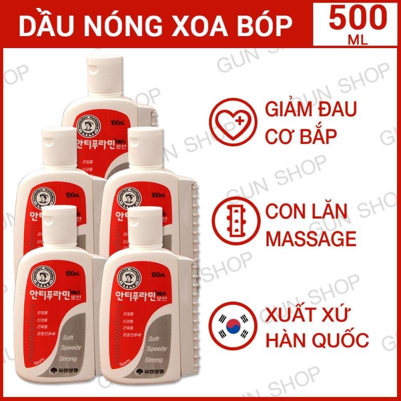 Dầu nóng Hàn Quốc Antiphlamine - Xoa bóp nhức mỏi - Tổng cộng 5 chai/ 500ml - [Chính Hãng] nhập khẩu