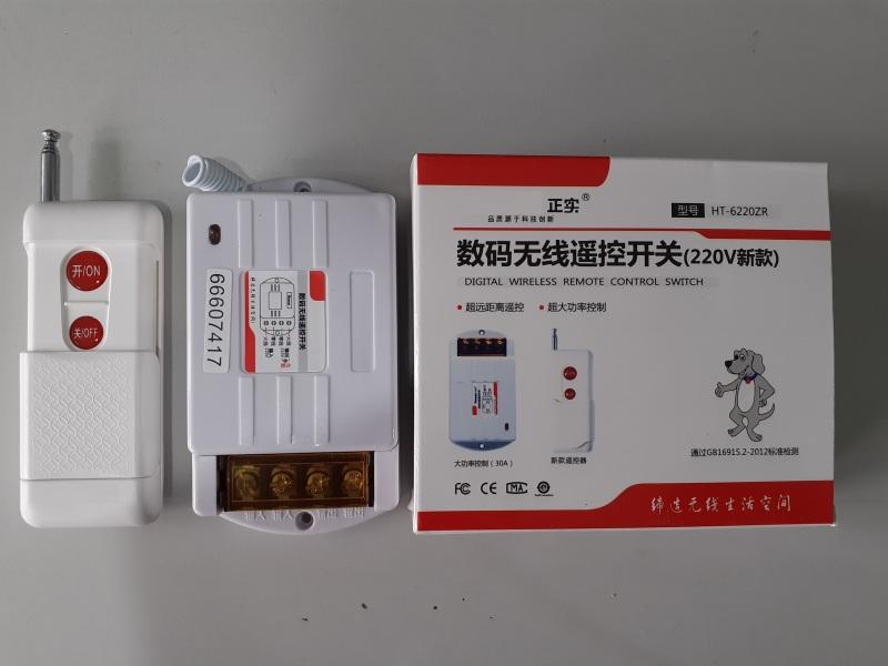 Công Tắc Điều Khiển Từ Xa Honest HT-6220ZR-1 30A/220V khoảng cách 100-1Km (NÚT ĐỎ) bộ công tắc điều khiển từ xa bật tắt máy bơm nước động cơ công tắc wifi công tắc điện thông minh điêu khiển từ xa