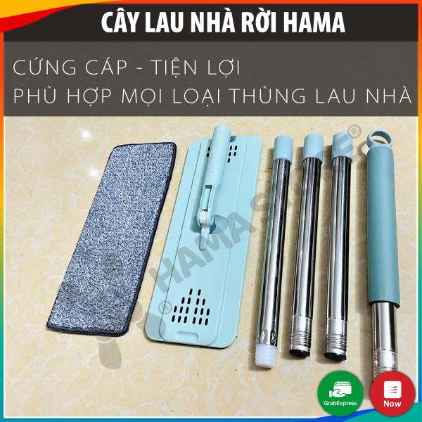 [HCM]Cây lau nhà lẻ HAMA size 33 ✖ 12 cm mã HM_VS_006