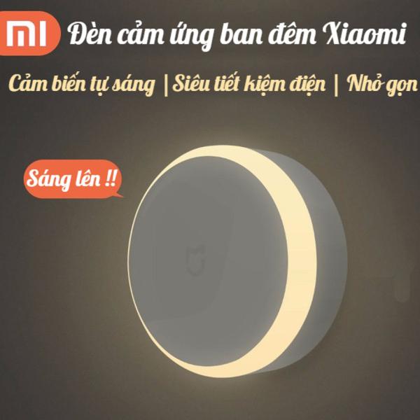 Đèn ngủ cảm biến Mijia Xiaomi – Tự động sáng khi tối – Nút cảm ứng