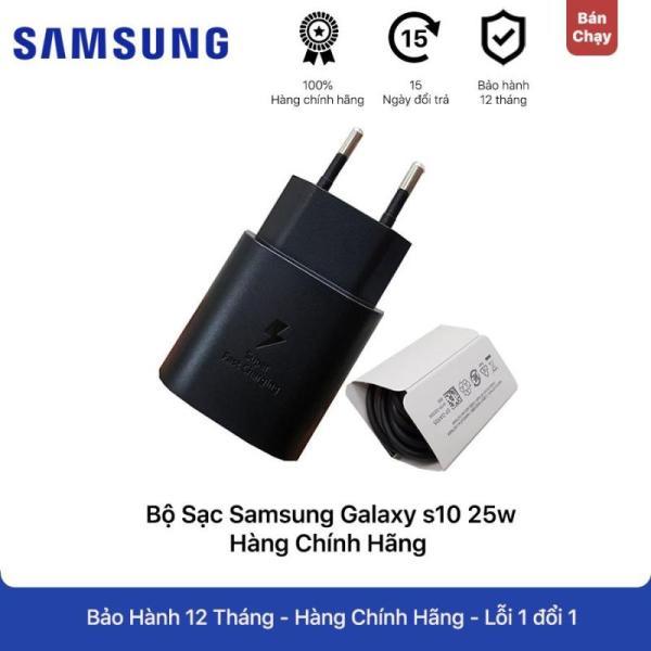 (ZIN HÃNG 100%) Bộ sạc siêu nhanh 25W Samsung 2 đầu Type C to Type C dùng được cho tất cả đt cổng type C