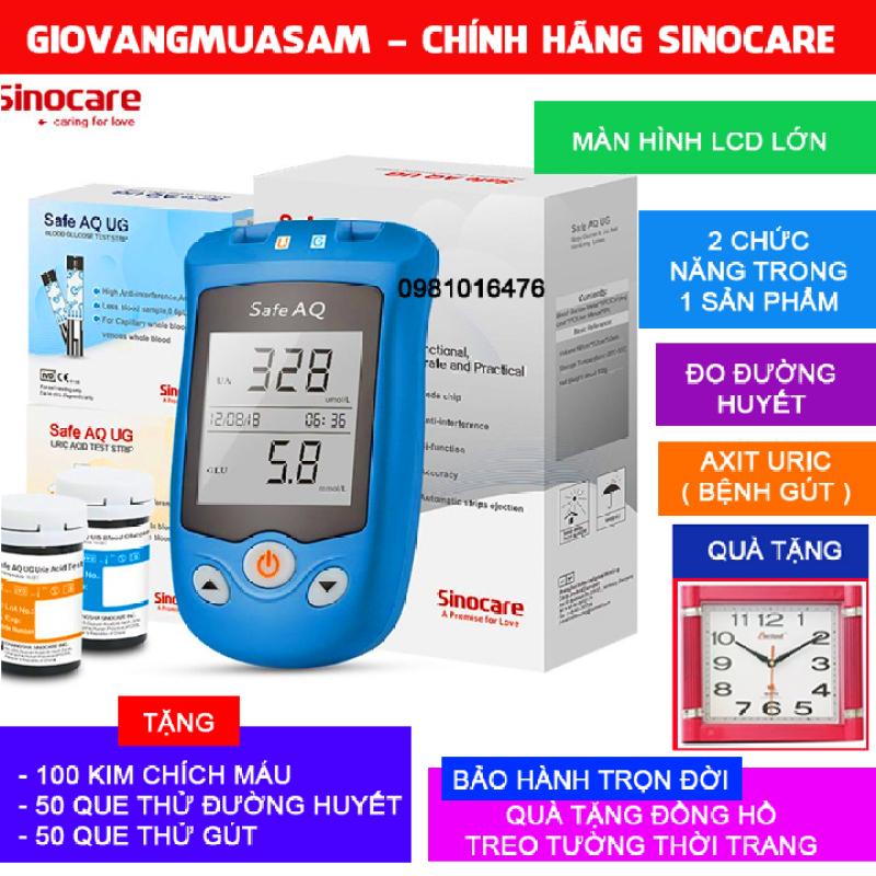 Máy đo đường huyết, Axit Uric 2 trong 1 Sinocare Safe AQ UG Tặng kèm 50 que thử Axit uric và 50 que thử đường huyết + 100 kim chích + Tặng thêm đồng hồ treo tường thời trang