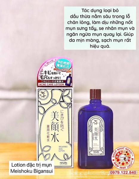 Hôp đựng lọ nước hoa hồng Meishoku Bigansui Medicated Skin Lotion 90ml da mụn Nhật bản