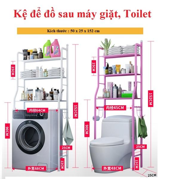 Kệ để đồ sau máy giặt Kenva K102 Kệ sơn tĩnh điện, Thiết kế tiện dụng , dùng để phụ kiện máy giặt, nên dùng trong phòng vệ sinh nhà bạn