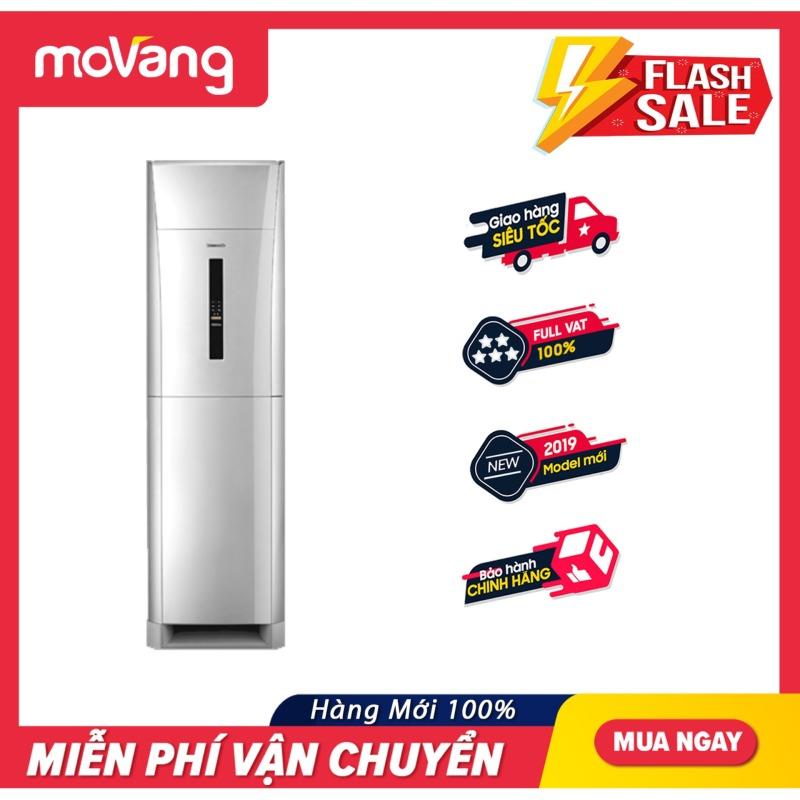 Bảng giá Máy lạnh tủ đứng Panasonic Inverter CU/CS-E28NFQ - Điều khiển Inverter, Máy lạnh tủ đứng 2 chiều