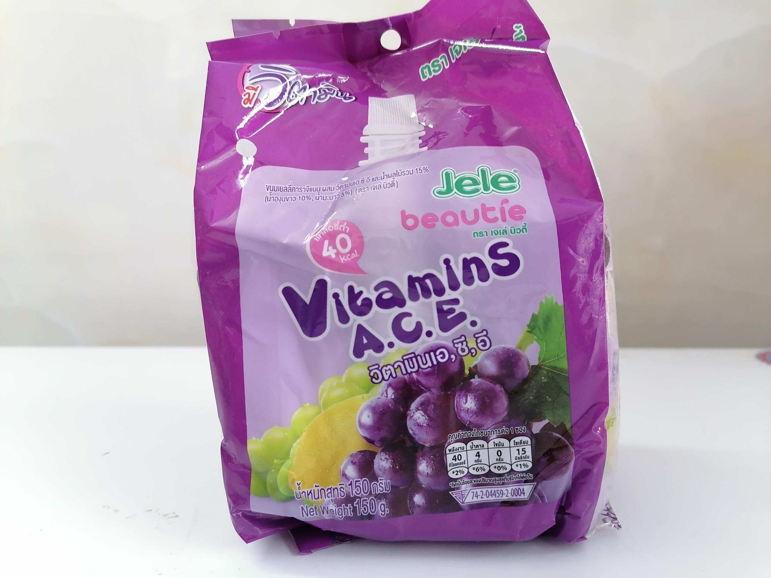Nước ép trái cây thạch Vitamin A,C,E JEJE BEAUTIE BRAND Jelly Carageenan with Vitamin A, C, E and 15% Mixed Fruit Juice 150g x3 (halal)