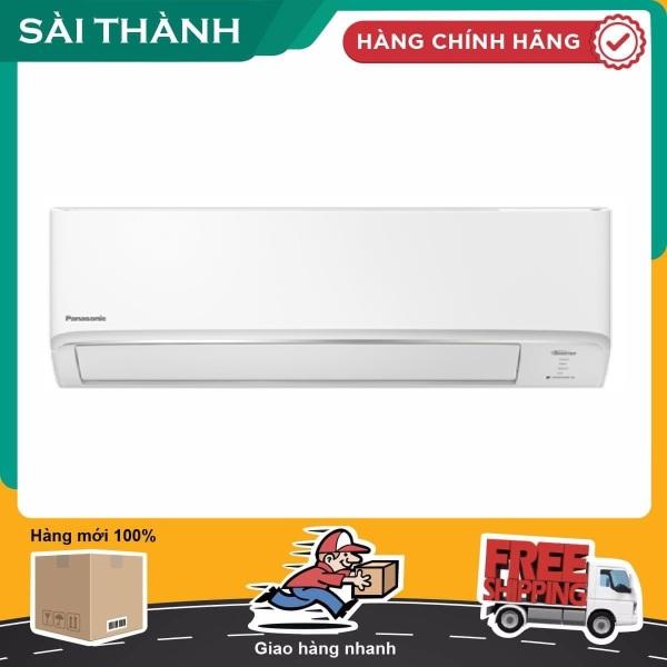 Máy lạnh 2 chiều Panasonic Inverter 1 Hp CU/CS-YZ9WKH-8 - Điện máy Sài Thành