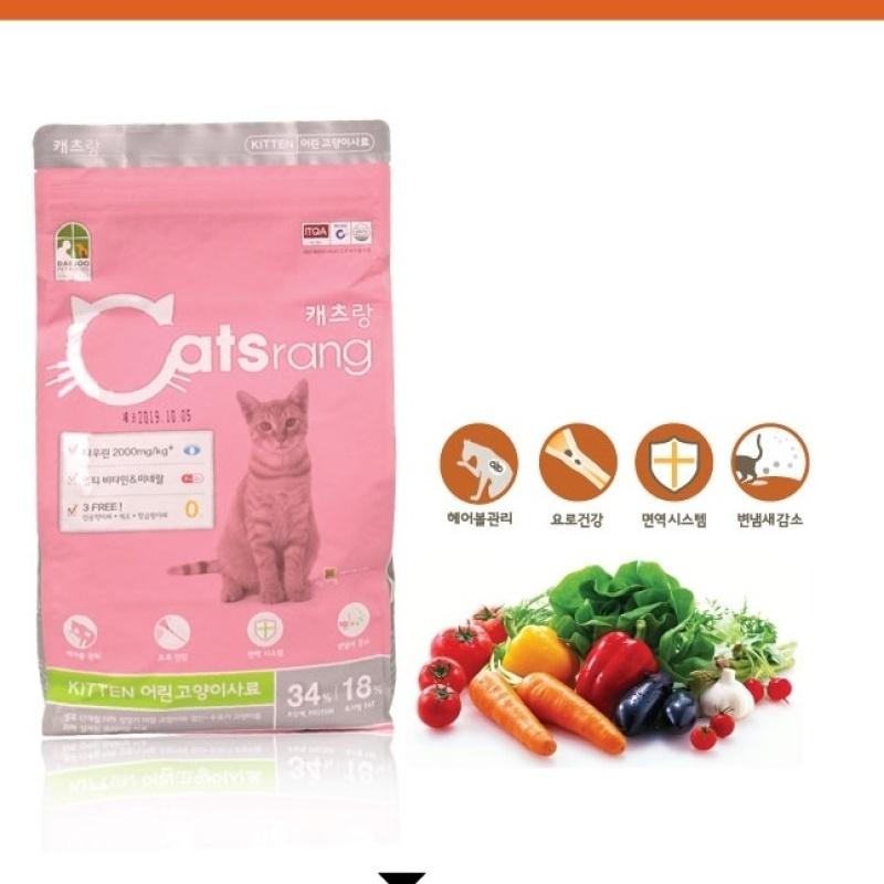 Thức ăn hạt cho mèo con dưới 6 tháng tuổi Catsrang Kitten 400g