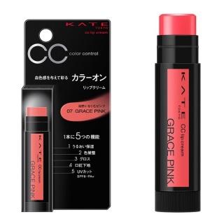 Son dưỡng môi Kanebo Kate CC Lip Cream 5in1 5g - Nhật Bản (07 - Hồng cam) thumbnail