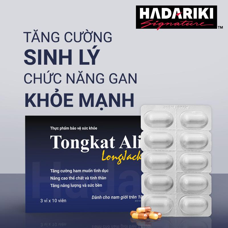 Thực Phẩm Chức Năng Bổ Thận Tráng Dương Hadariki Tongkat Ali (Hộp 3 vỉ 10 viên - 30 viên) nhập khẩu