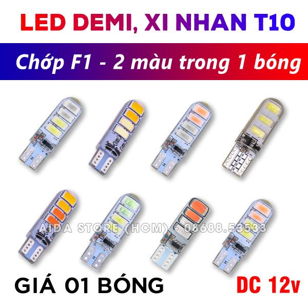 01 bóng đèn LED T10 12v chớp F1 lắp cho demi, xi nhan xe máy