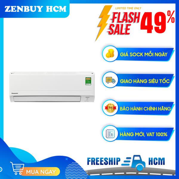 Máy lạnh Panasonic Inverter 1 HP CU/CS-PU9WKH-8M - Công suất lạnh 9.040 BTU, Máy lạnh Inverter