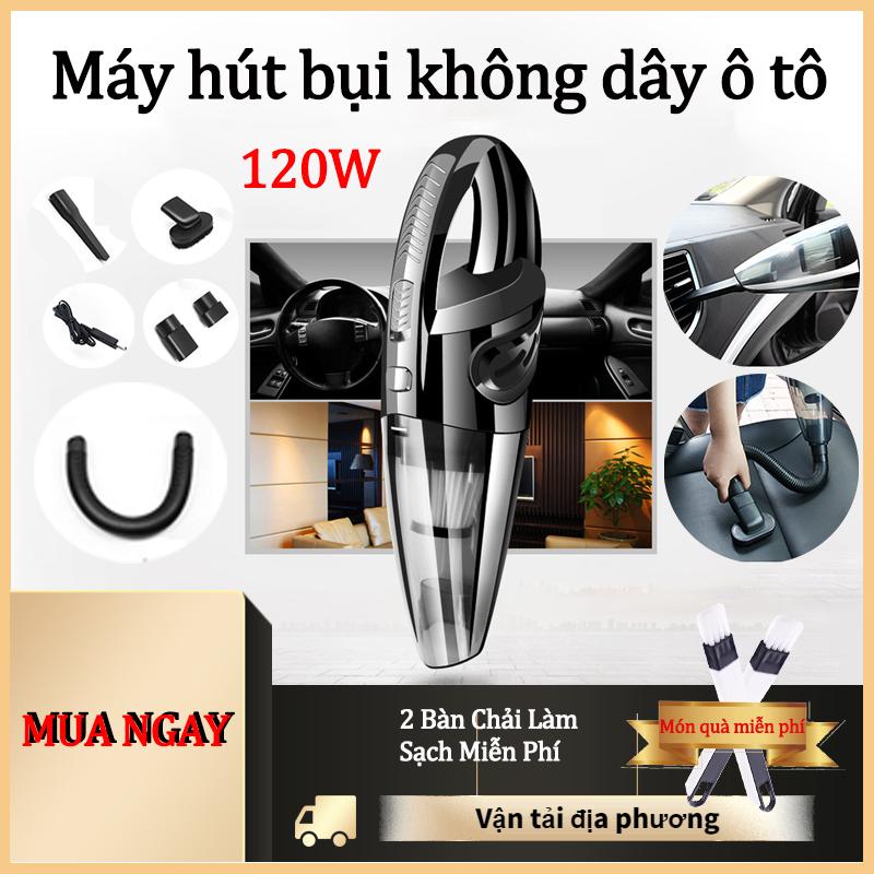 120W Máy hút bụi không dây ô tô sử dụng kép công suất lớn xe nhỏ cầm tay không dây sạc mạnh mẽ trong xe