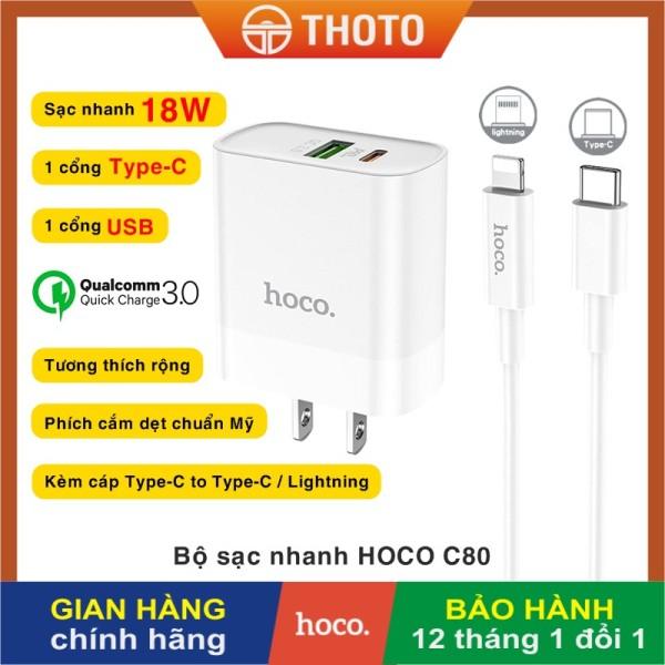 Bộ sạc nhanh 20W CHÍNH HÃNG HOCO C80 đầu ra 2 cổng USB và TypeC, Cốc sạc kèm cáp Type-C to Lightning/ Type-C cho điện thoại iPhone/ Samsung/ Xiaomi/ OPPO...