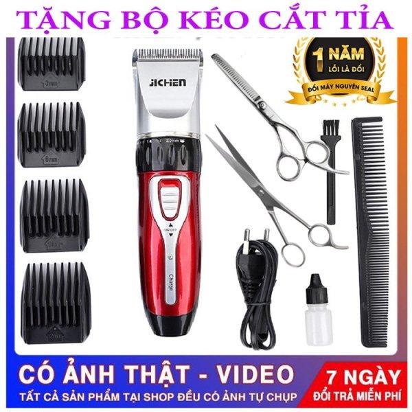 [HCM]tăng đơ hớt tóc đa năng JiChen + Tặng bộ kéo cắt tỉa  2 tốc độ cắt chống rung chống ồn tông đơ pin không dây giá rẻ