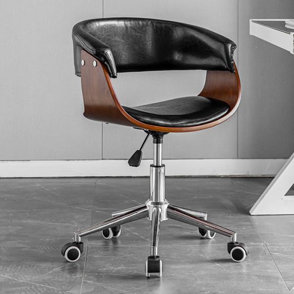 Ghế xoay văn phòng hiện đại, ghế văn phòng, ghế làm việc GHP003 giá rẻ