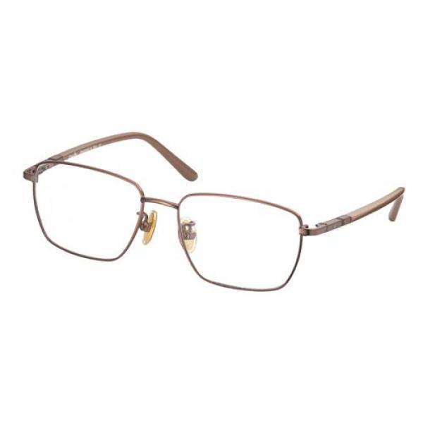 Giá bán Mắt kính chống ánh sáng xanh Kids Rectangular 350132