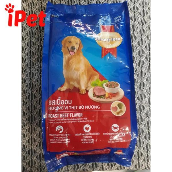Thức Ăn Hạt Khô Cho Chó Lớn SmartHeart Vị Thịt Bò Nướng 400gr- iPet Shop